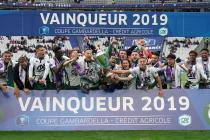 L'ASSE soulève le trophée de la Coupe Gambardella